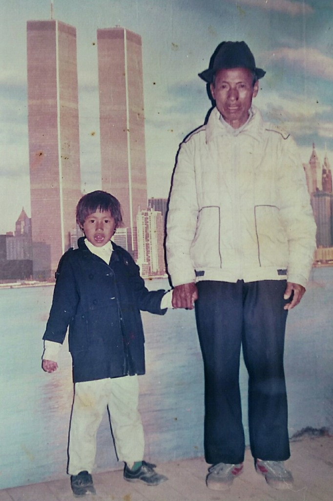 with my grandfather